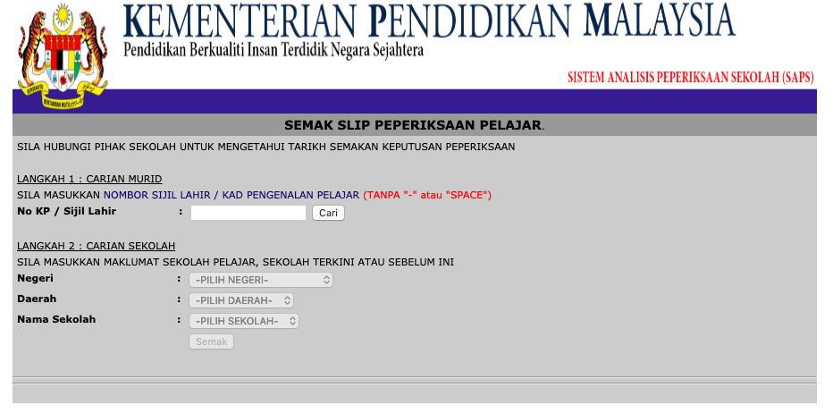 Semak Keputusan Upsr Pmr Dan Spm Online Dan Sms