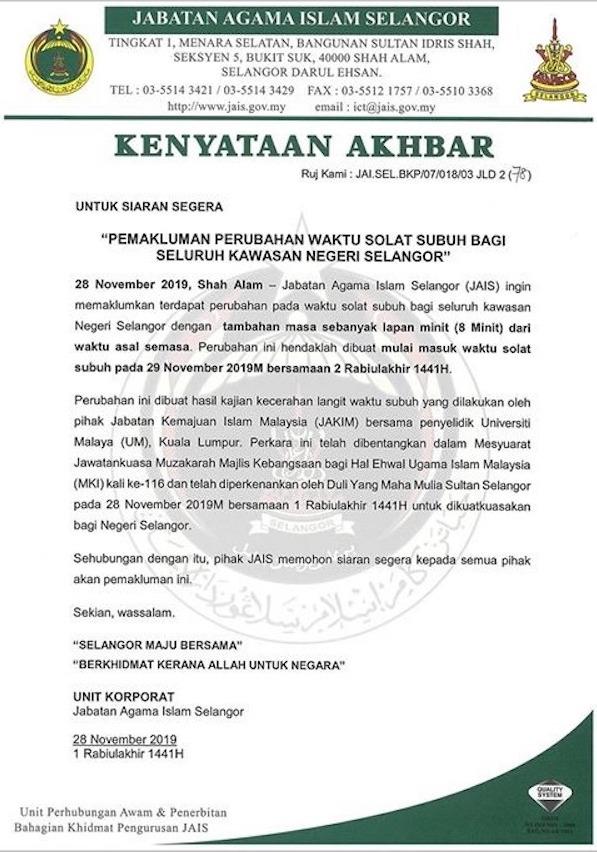 Perubahan 8 Minit Waktu Solat Subuh Negeri Selangor Kuala Lumpur Labuan Dan Putrajaya 29 Nov Hingga 31 Disember 2019 Denaihati Blog Tips Kehidupan