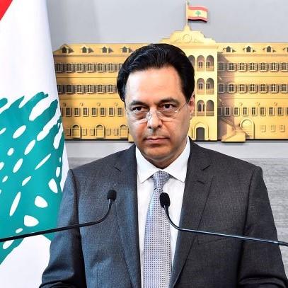 Perdana Menteri Lubnan, Letak Jawatan